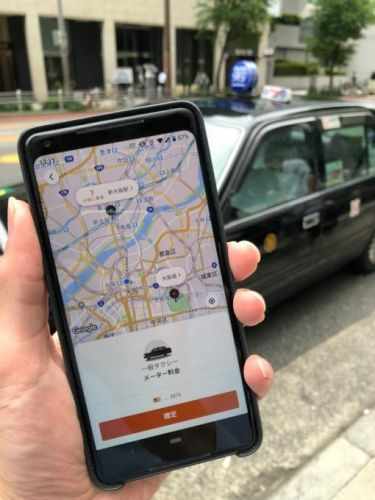 China's Didi Chuxing launches taxi-hailing service in Japan