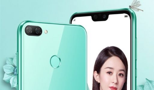 Honor India schedules launch event for July 24, likely for the Honor 9i