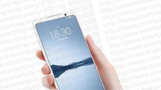 Meizu 16 Pricing Teased by CEO Jack Wong