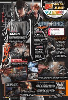 Bleach's Ichigo, Rukia and Aizen are shown off in this month's V-Jump scan for Jump Force