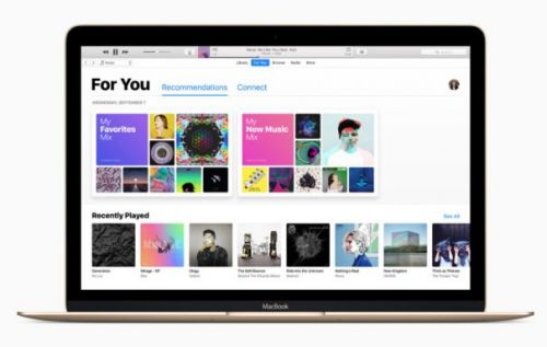 ITunes 12.7 tosses the App Store out the window