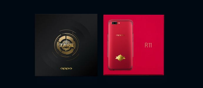 A Gold-Plated OPPO R11 To Mark Arena Of Valor's Anniversary