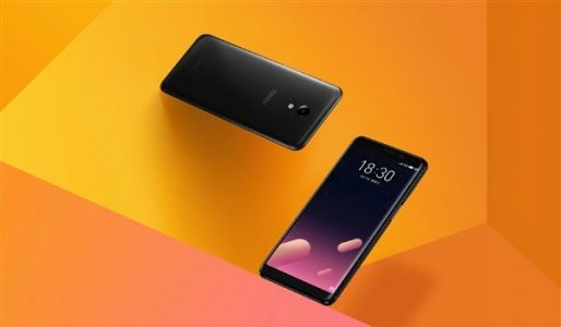 Snapdragon 632 Powered Phone Appears on GeekBench - Is this the Meizu M7?