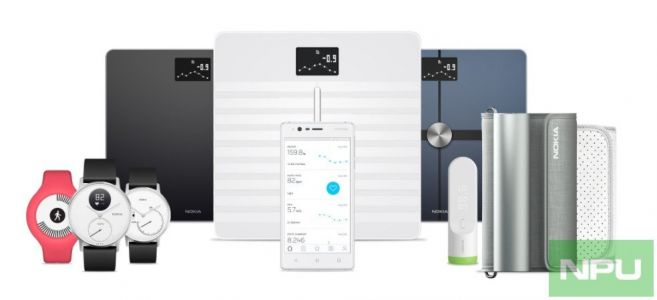 Save up to 35% on Nokia Steel, Thermo, Body Cardio & Home Camera at Amazon US