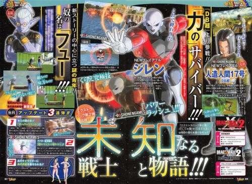 More Dragon Ball Xenoverse 2 Extra Pack 2 A souped-up Android 17, Super Saiyan Blue for custom characters