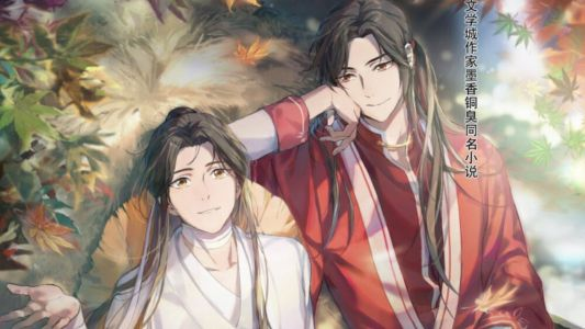 Funimation Adds Chinese Anime HEAVENS OFFICIAL'S BLESSING to Streaming Service