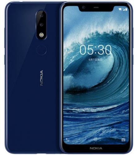 Nokia X5 will now be launched on July 18 in China