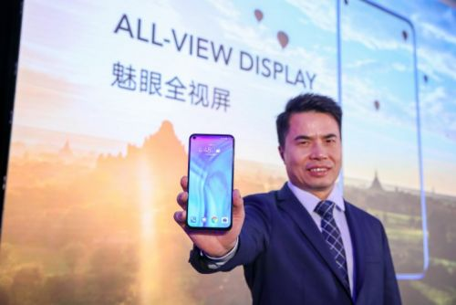 The inside story behind the All-View Display on the Honor View20