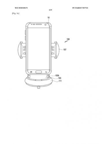 Samsung Patents Wireless Charging Dock With Cooling Fan
