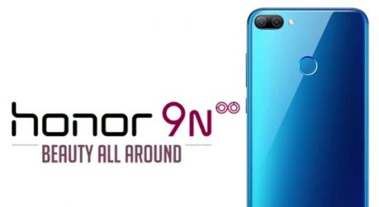 Honor 9N, a re-branded Honor 9i confirmed for July 24 launch in India