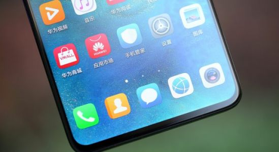 Huawei blocks the use of 3rd-party launchers on its devices with EMUI 9 in China