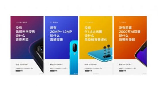 Lenovo Teases Xiaomi and Honor, the S5 Pro will be better!