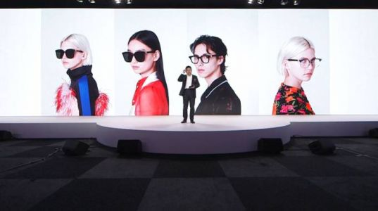 """Huawei just announced a pair of """"smart"""" glasses"""