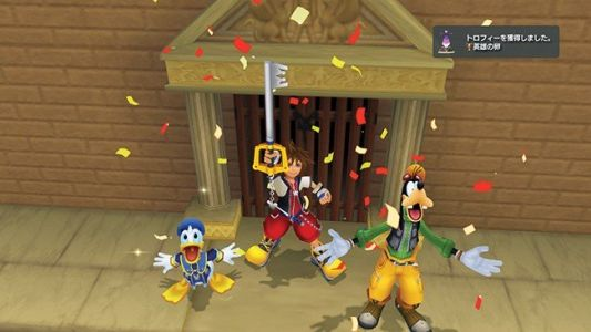 Kingdom Hearts 1.5 and 2.5 full Xbox One achievements list revealed