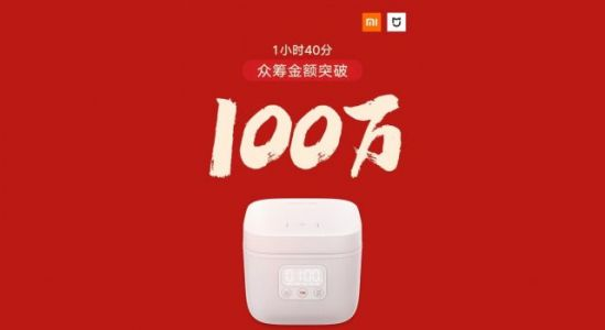 Xiaomi's new Rice cooker gets more than $144.000 in crowdfunding in just 1 hour and 40 minutes