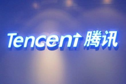 Tencent wants to bolster China's chip and semiconductor industry