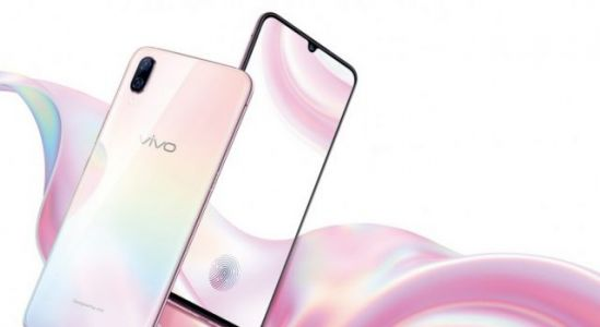 Vivo X23 Symphony Edition with SD 660 SoC debuts