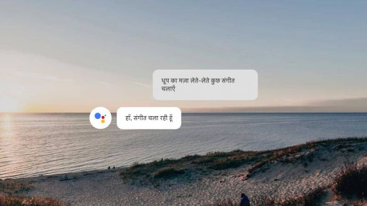 Google Assistant now speaks and understands Hindi commands