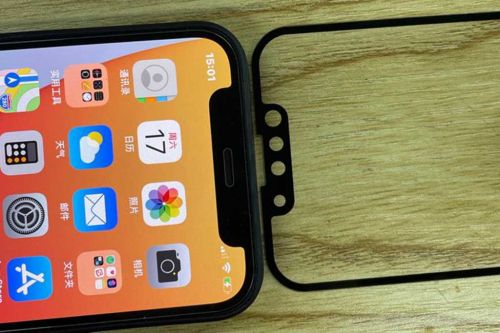Here's how small the iPhone 13's notch could be