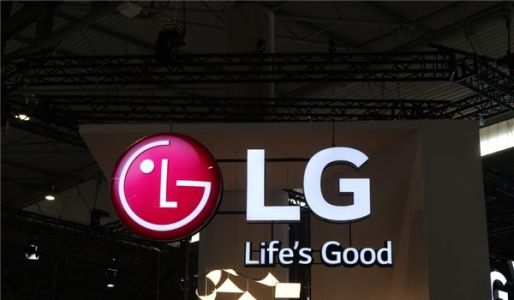 LG schedules MWC event for Feb 24th in Barcelona