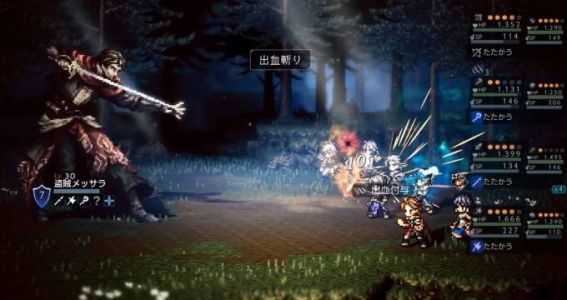 Octopath Traveler is getting a mobile prequel, new console game