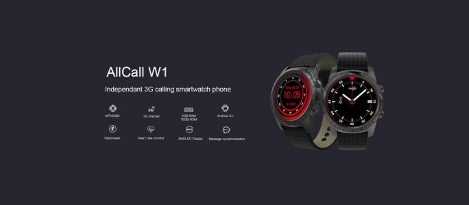 AllCall W1 to Feature More Sport Functions with the next Software Update