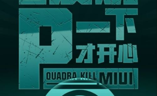 "Lenovo disses Xiaomi again - ""Quadra Kill MIUI"""