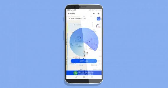 Chinese province launches an app to highlight debtors around you
