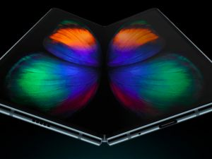 Samsung Hints That It Has Fixed The Galaxy Fold's Screen