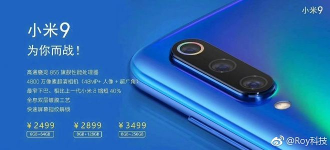 Xiaomi Mi 9 might start at around $370, reveals a leaked image