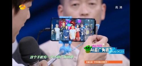 VIVO X23 Leaked in Chinese TV Series, namely Happy Camp