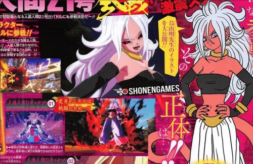 Could this be her final form? Android 21 finally takes the stage with horrifying Buu abilities!