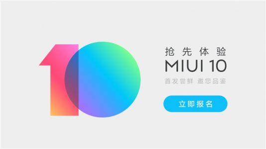 Public Beta for Chinese MIUI 10 commences: Here are the eligible devices