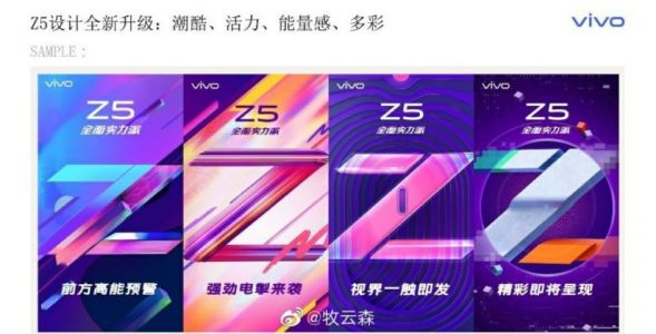 Vivo Z5 launching on July 31 in China