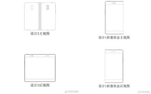 OPPO Patents A ZTE Axon M-Like Foldable Phone With One Screen