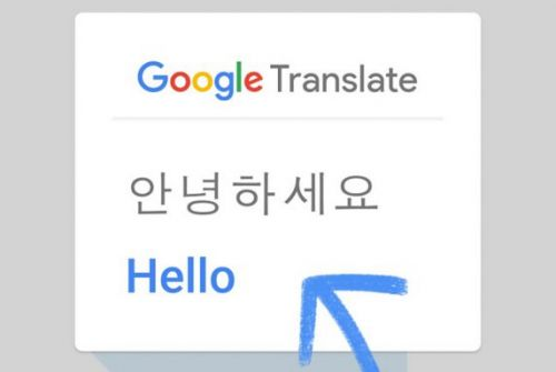 Google Translate gets offline translation through neural machine learning