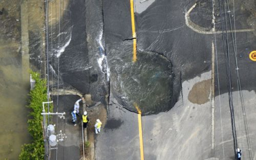 Japan was rocked by a 6.1 earthquake this morning, and casualties continue to climb