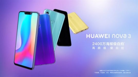 Huawei Nova 3 Officially Released at 2999 Yuan