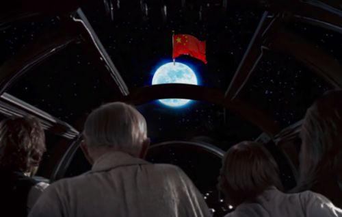 That's no moon, it's a Chinese space light