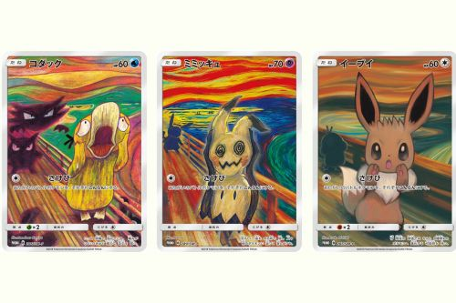 Pokémon's upcoming 'The Scream' cards capture 2018's existential horror