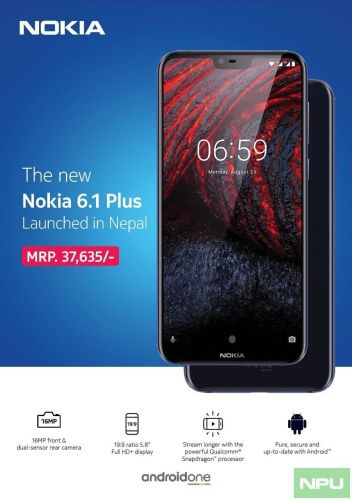 Nokia 6.1 Plus launched in Pakistan and Nepal. Details inside