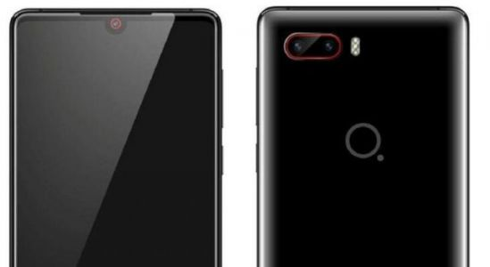 Possible Nubia Z19 variant scores a mind-blowing 271k+ on AnTuTu