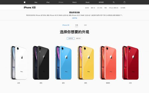 Apple is offering interest-free financing to boost iPhone sales in China