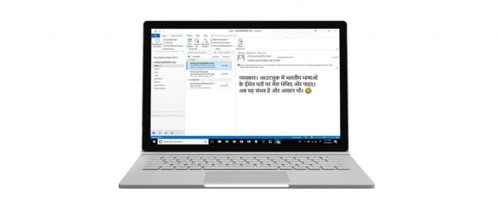 Microsoft now supports email addresses in 15 Indian languages across Outlook and Office 365