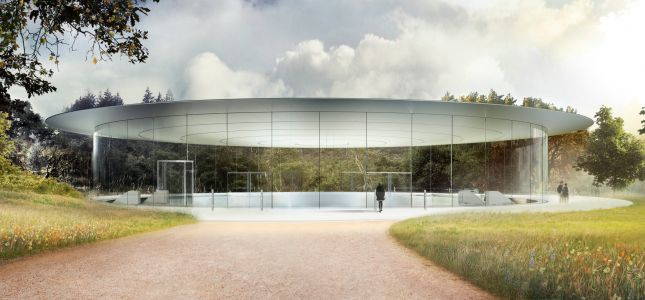Apple received last-minute approval from Cupertino to host event at Steve Jobs Theater