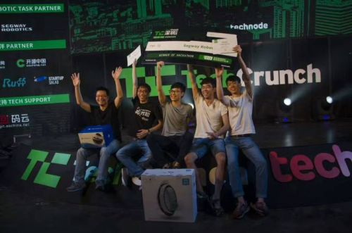 Calling all hackers! Join us for TechCrunch China's Shenzhen Hackathon on Nov 17