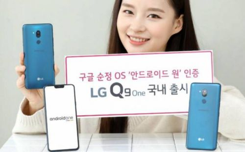 LG Q9 One is the LG G7 One for Korea a year later