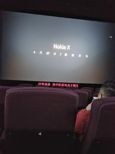 "HMD teasing ""Nokia X"" launch on April 27 in China"