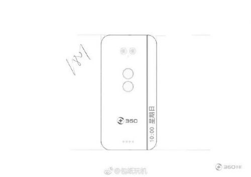 360 N6 Pro Phone Design Leaked, Could Feature Dual Fingerprint Scanners