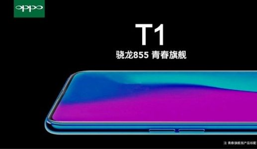 OPPO T1 with Snapdragon 855 will not sell for 2499 yuan